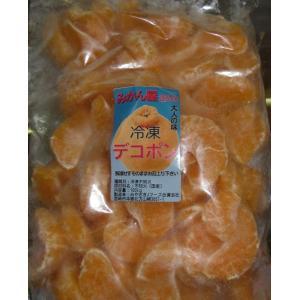 ポイント5倍 訳あり 冷凍デコポン(不知火) ご家庭用 80...