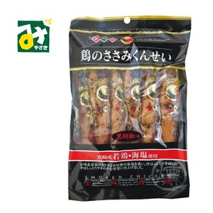 ささみ くんせい 燻製 鶏のささみくんせい 黒胡椒味 6本入 雲海物産 BL6 4983140005066|miyazakikonne