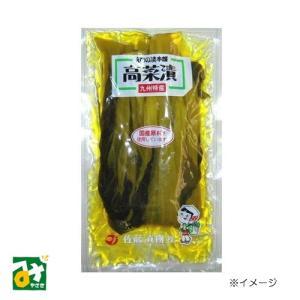 漬物 高菜 高菜漬 味高菜 佐藤漬物工業 4973524000206|miyazakikonne
