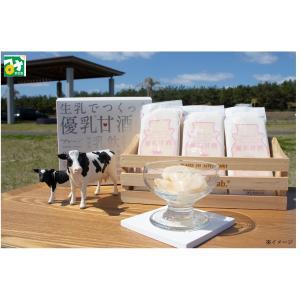乳飲料 牛乳×米糀 フローズン優乳甘酒 100g×10P 冷凍 直送 商品代引不可 他の商品との同梱不可 (株)Milk Lab.  miyazakikonne