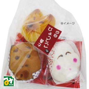 ひょっとこ菓子(3ヶ入):4589976660037|miyazakikonne