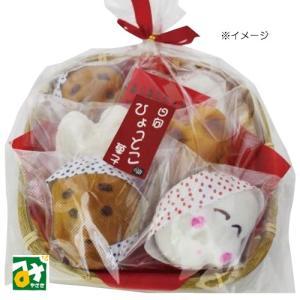ひょっとこ菓子(6ヶ入):4589976660020|miyazakikonne