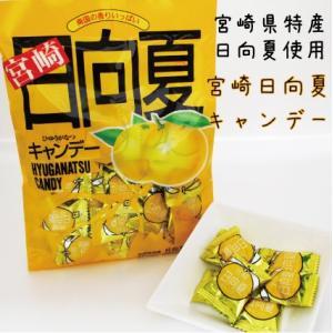 日向夏キャンディ:4902444278464|miyazakikonne
