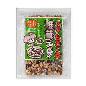 椎茸 干し椎茸 カット椎茸 スグもど〜る椎茸チップ 杉本商店 4982838024006|miyazakikonne
