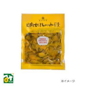 かぼちゃみそ漬:4977822001453 miyazakikonne