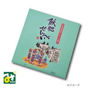 宮崎銘菓 飫肥せんべい(18枚入):4983770250041|miyazakikonne