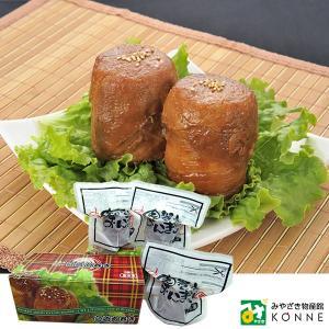 【常温品・冷蔵品との同梱不可】本家 宮崎肉巻き(3個入):4560214310037 miyazakikonne