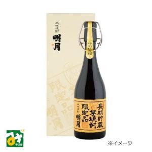 芋 本格焼酎 明月 長期貯蔵 25度 明石酒造 4955906255534|miyazakikonne