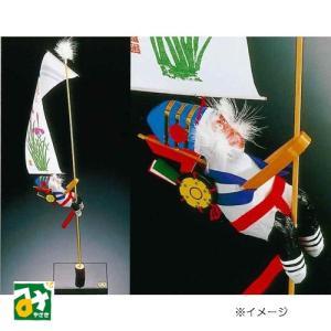 のぼり猿 工芸品 宮崎県指定伝統的工芸品 延岡郷土玩具|miyazakikonne