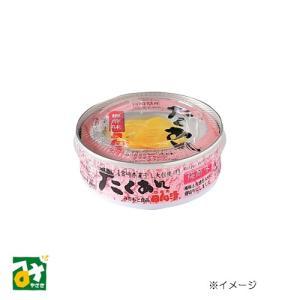 漬物 缶詰 薄切り たくあん缶 梅酢味 道本食品 4977822000821|miyazakikonne