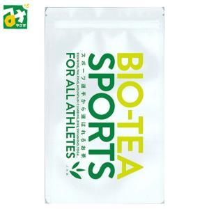 お茶 煎茶 BIO-TEA SPORTS バイオ茶 スポーツ ティーバッグ 宮崎上水園 4968408000199|miyazakikonne