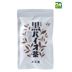 焙煎黒バイオ茶 72g(3g×24p) 宮崎県 茶 (有)宮崎上水園 4968408000304|miyazakikonne