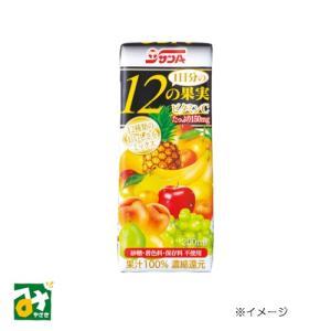 ジュース フルーツ 1日分の12の果実 4908851106345 miyazakikonne