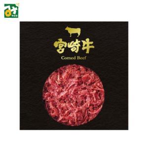 缶詰 牛肉 宮崎牛 コンビーフ 響|miyazakikonne