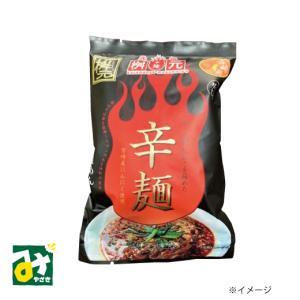 元祖辛麺 辛麺屋 桝元 辛麺 生麺スープ付 一食入 桝元|miyazakikonne