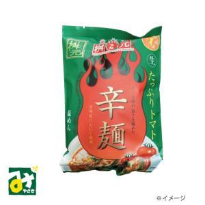 元祖辛麺 辛麺屋 桝元 たっぷりトマト生麺 スープ付 一食入 桝元 miyazakikonne