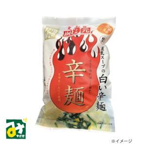 元祖辛麺 辛麺屋 桝元 豆乳スープの白い辛麺 生麺スープ付 一食入 桝元 miyazakikonne