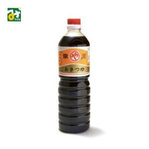 醤油 こいくち しょうゆ あさつゆ 早川しょうゆみそ miyazakikonne