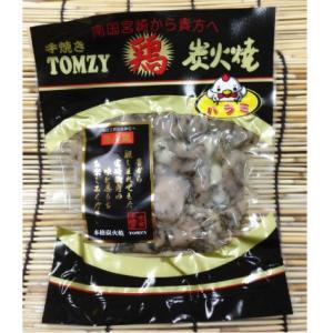 【冷蔵】TOMZY「鶏ハラミ炭火焼」120g:4580164700740|miyazakikonne