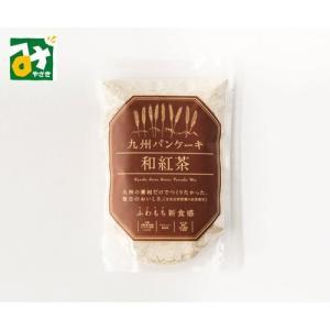 九州パンケーキ 和紅茶 パンケーキミックス (株)九州テーブル miyazakikonne