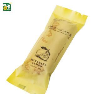 焼き菓子 九州チーズタルト バラ 冷凍 常温品冷蔵品との同梱不可 (株)九州テーブル miyazakikonne