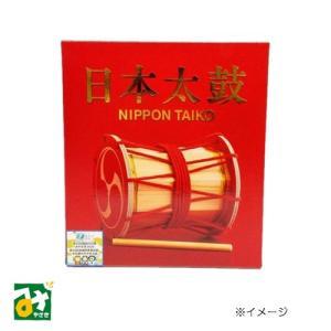 日本太鼓 紙製 組立キット 赤 太鼓屋|miyazakikonne