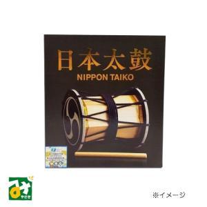 日本太鼓 紙製 組立キット 黒 太鼓屋|miyazakikonne