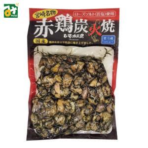 鶏炭火焼 赤鶏炭火焼 200g 冷蔵 Okazaki Food|miyazakikonne