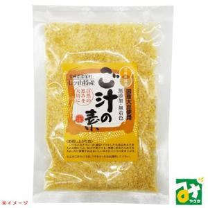 大豆 国産大豆使用 宮崎県諸塚村 七ッ山特産 ご汁の素 100g miyazakikonne