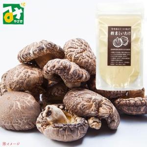 椎茸 干し椎茸 粉末しいたけ 50g もろっこはうす 4519079015502|miyazakikonne
