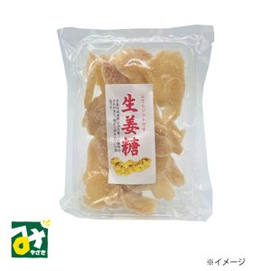しょうが糖 生姜糖 タカラ緑建 miyazakikonne