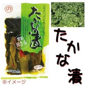 たかな漬(甘口):4908850001719 miyazakikonne