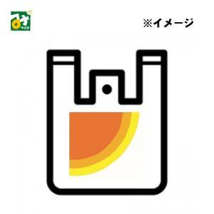 小分け袋 当店オリジナルレジ袋|miyazakikonne