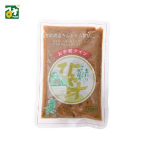 冷や汁の素(3人前) 向栄食品工業      miyazakikonne