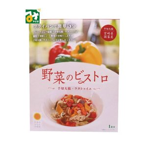 千切大根 野菜のビストロ(千切大根・ラタトゥイユ)1食分 向栄食品工業|miyazakikonne