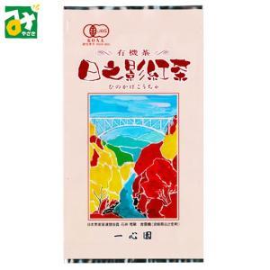 紅茶 有機JAS認定 日之影 農薬・化学肥料不使用 有機茶 日之影紅茶|miyazakikonne