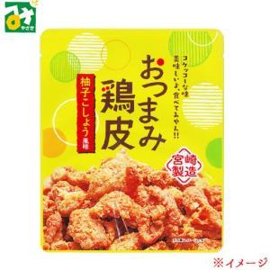 鶏皮 つまみ ネオフーズ竹森 おつまみ鶏皮 柚子こしょう風味 4985635049234|miyazakikonne