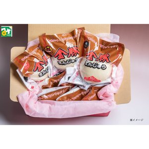 金豚 豚まんセット 豚まん8個入 冷凍 直送 商品代引不可 他の商品との同梱不可 青島食肉食鳥|miyazakikonne