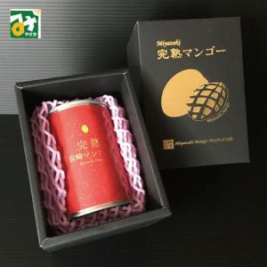 完熟宮崎マンゴー缶詰 南九州物産 miyazakikonne