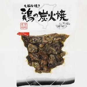 七輪手焼き 鶏の炭火焼:4953675000034|miyazakikonne