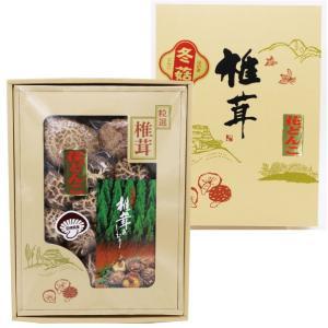 宮崎県産原木乾椎茸 花どんこ:2452400000391|miyazakikonne