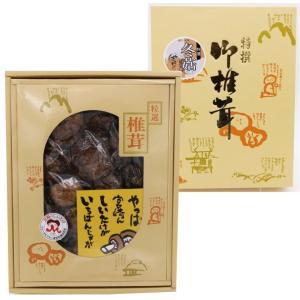 宮崎県産原木乾椎茸 どんこ:2600000002066|miyazakikonne