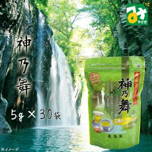 緑茶 釜炒り茶 ティーバッグ 高千穂産釜炒り茶ブレンド 神乃舞 5g×30|miyazakikonne