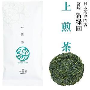 お茶 緑茶 煎茶 上煎茶 日本茶専門店 宮崎 新緑園 4992622211819|miyazakikonne