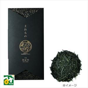 お茶 煎茶 浅蒸し まれもの 日本茶専門店 宮崎 新緑園|miyazakikonne