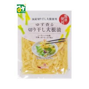 漬物 たくあん ゆず香る切り干し大根漬 道本食品|miyazakikonne