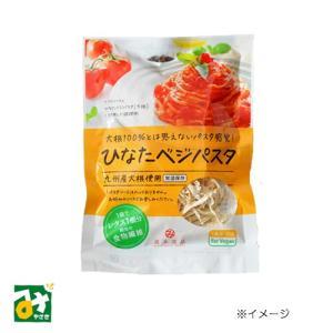 切り干し大根 ひなたベジパスタ 道本食品|miyazakikonne