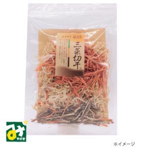 宮崎カネキ食品【三菜切干】:4905061069132 miyazakikonne