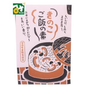 混ぜご飯の素 きのこご飯の素 宮崎合同食品 miyazakikonne