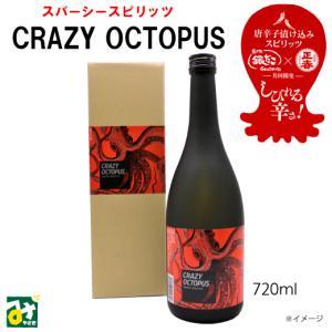 スピリッツ スパーシースピリッツ CRAZY OCTOPUS 正春酒造|miyazakikonne